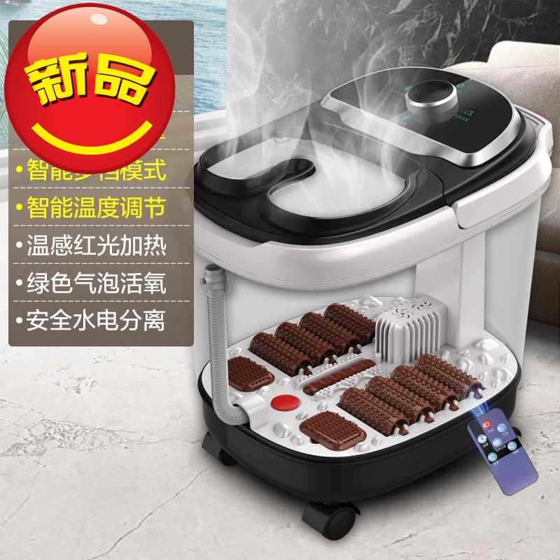 泰摩n全自动加热电动恒温泡脚桶