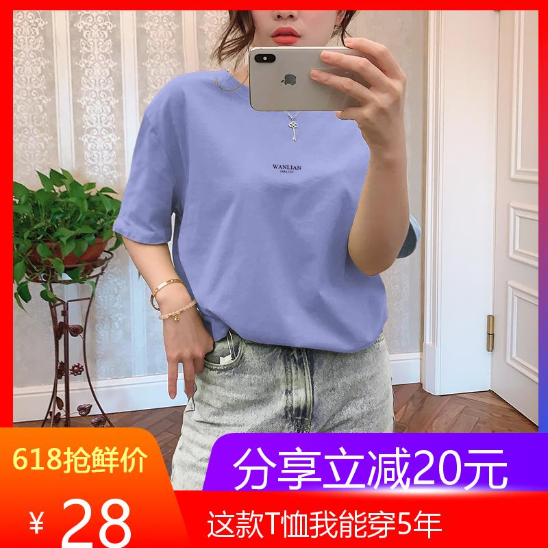 Siro 20 simple loose fit mens and womens couple letter summer cool cotton multi color versatile Korean Short Sleeve round neck T-shirt