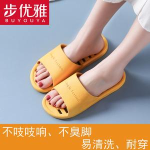 凉拖鞋女家用防滑室内洗澡情侣家居男夏外穿时尚韩版ins百搭少女图片