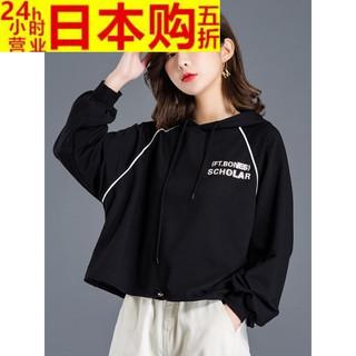 日本女士黑色短款卫衣女宽松韩版潮女装2019秋季新款休闲上衣连帽
