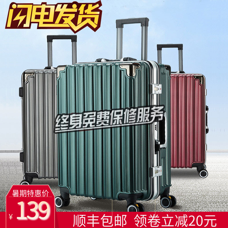 Luggage ins net red aluminum frame 20 inch student Trolley Case male and female Korean version 24 inch boarding travel code box