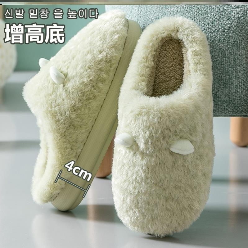Pink ears womens office room pink cotton slippers cute for winter comfortable dormitory