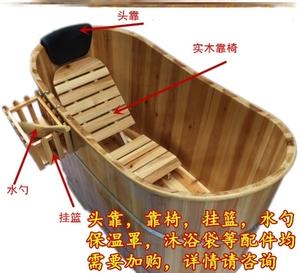 泡澡木桶家用全身沐浴桶木质洗澡浴桶大人浴缸坐浴盆大号实木加厚
