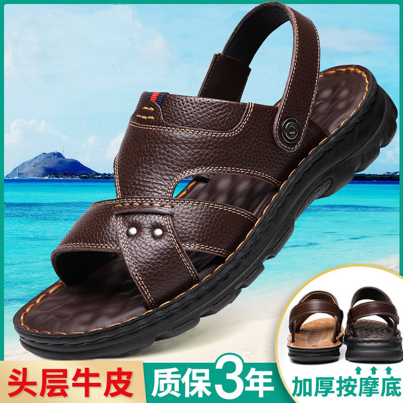 [top leather] mens leather sandals mens summer antiskid beach shoes new mens shoes top leather slippers