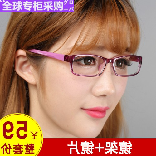 Europe and South Korea super light TR90 glasses frame glasses frame womens full frame glasses finished myopia glasses black frame purple match