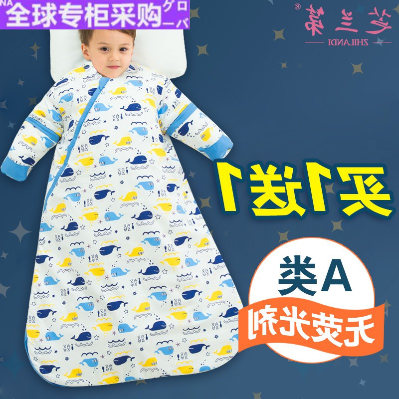 Buy sy baby sleeping bag in Japan, thickened in autumn and winter, thin in spring and autumn, baby sleeping bag, anti kicking for newborn children
