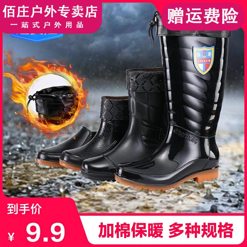 雨鞋男防水加厚劳保高中筒低帮短筒水靴套鞋水鞋厨房胶鞋保暖雨靴