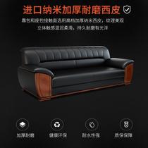 总裁办公沙发简约现代中式办公室贵宾接待商务会客区茶几组合套装