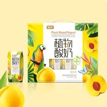 【甄养食品旗舰店】植物酸奶餐整箱儿童酸奶200g*10盒