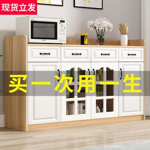 餐边柜现代简约厨房碗柜橱柜酒柜收纳柜客厅储物柜子置物架茶水柜