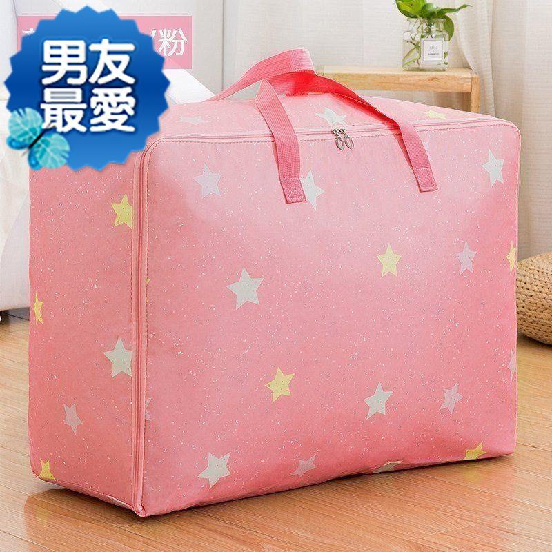 装铺盖的收纳袋整理袋被袋便携式拉e链式学生储物户外储存拎包寝