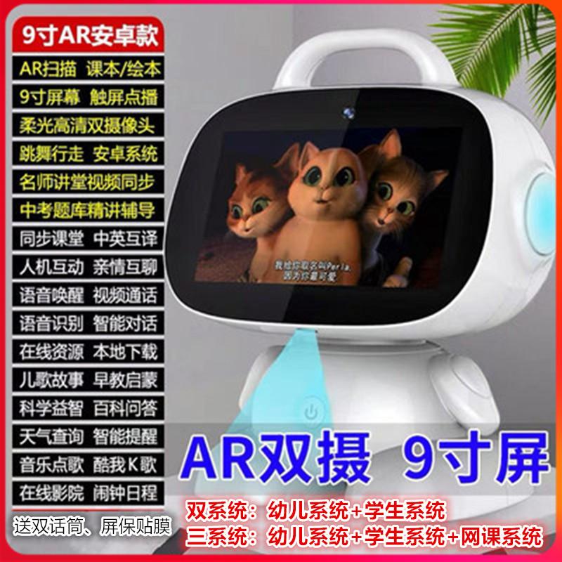 Аудио и видео конференц-системы Артикул 618104132868