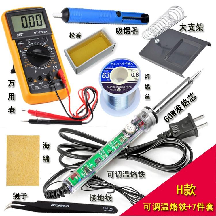 调温电烙铁工具 家电学生恒温可调组合焊接 数码维修烙铁电焊套装