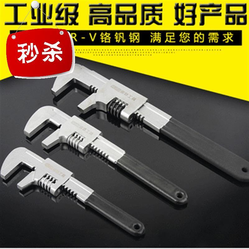 下水器活动扳手活扳手11寸 15寸管子钳管活两用fy扳手多用大开口