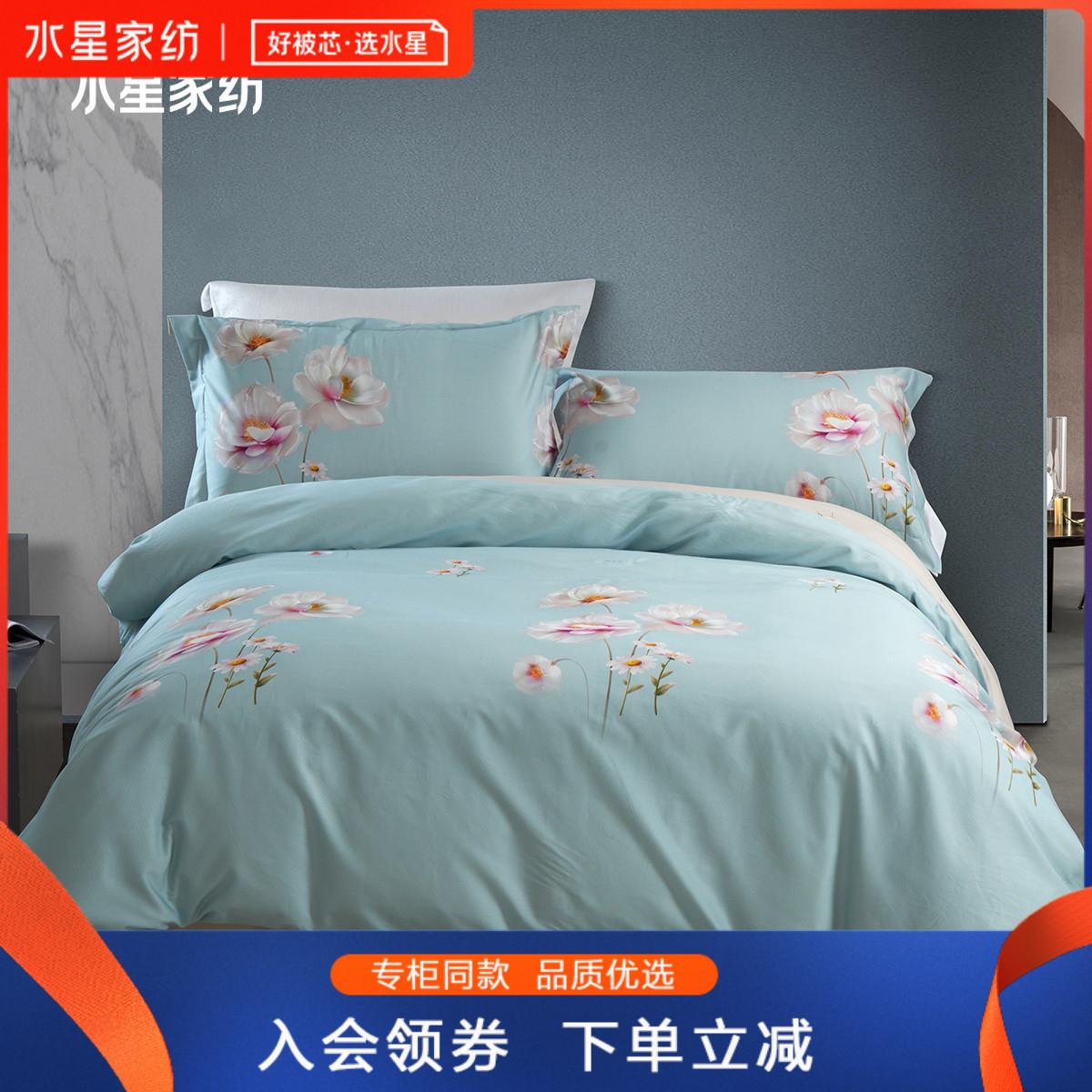 水星家纺 纯棉全棉面料多花型床上用品四件套ZB  适用被套200*230