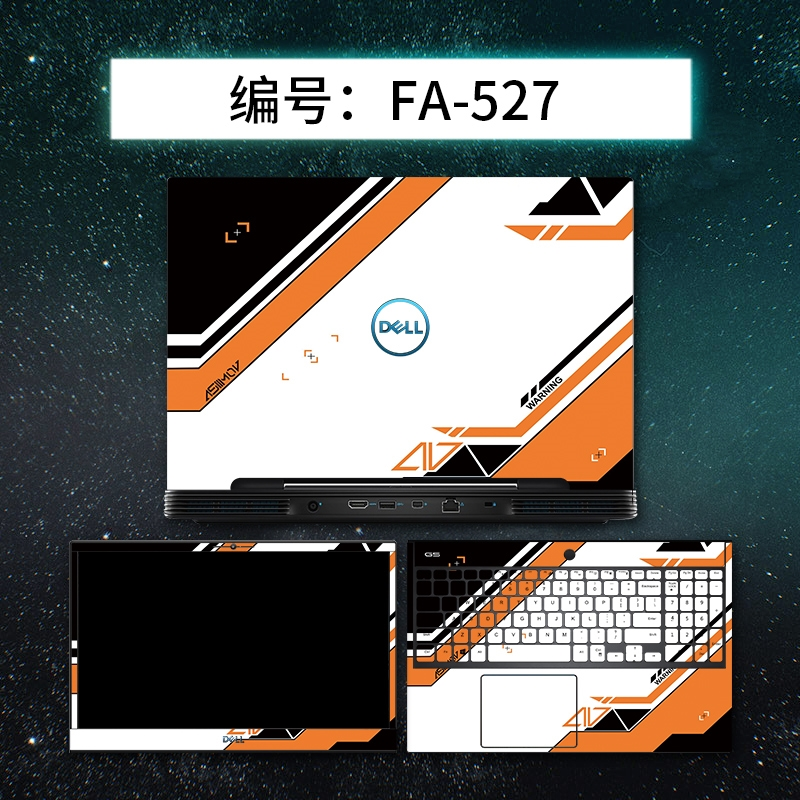 Suitable for Dell vostro5000 notebook 3000 film 5370 computer 13 sticker 5468 protection 14 accessories