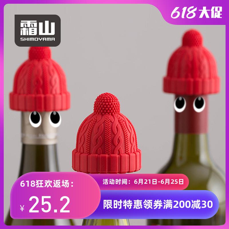 日本霜山红酒塞子创意小红帽葡萄酒瓶盖气泡酒香槟硅胶保鲜塞 Изображение 1