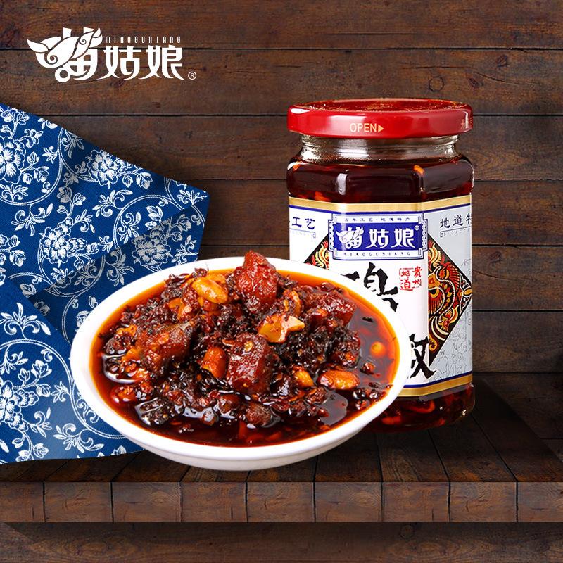 苗姑娘贵州特产鸡肉辣椒酱香辣下饭酱精制油辣子拌面调味料拌饭酱