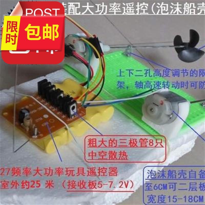 Радиоуправляемые лодки Артикул 621803698982