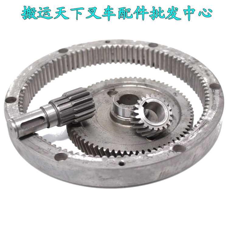 直销中力配件小金钢电动搬运车驱动齿轮全电动叉车液压车配件促销