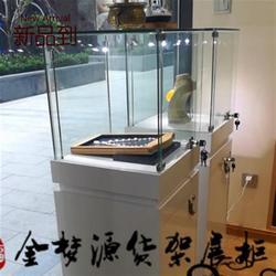 产品展示柜珠宝首e饰玻璃柜台玉器展柜博物馆文物陈列柜展览柜台