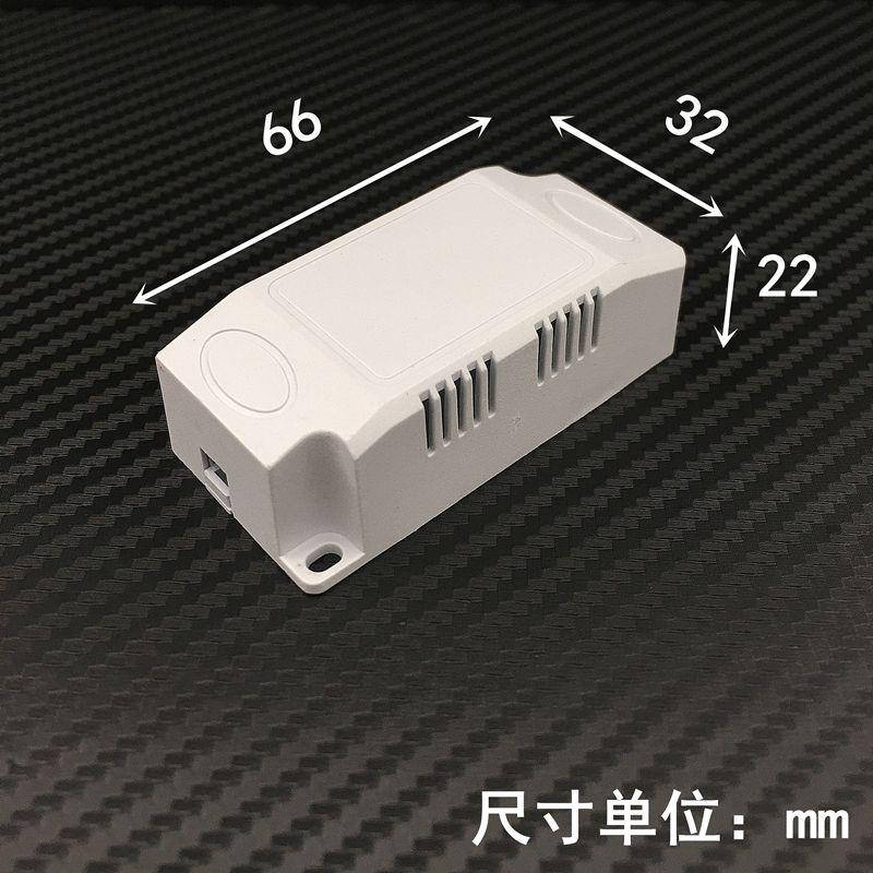 无线微型路模块款12开关遥控伏单音一路抖控制12v接收同控制器