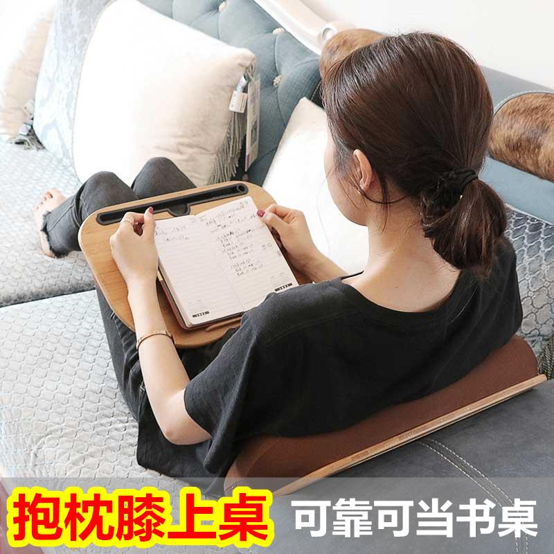 床上桌平板少女膝上桌桌板外出。靠垫懒人电脑抱枕桌神器大号折叠