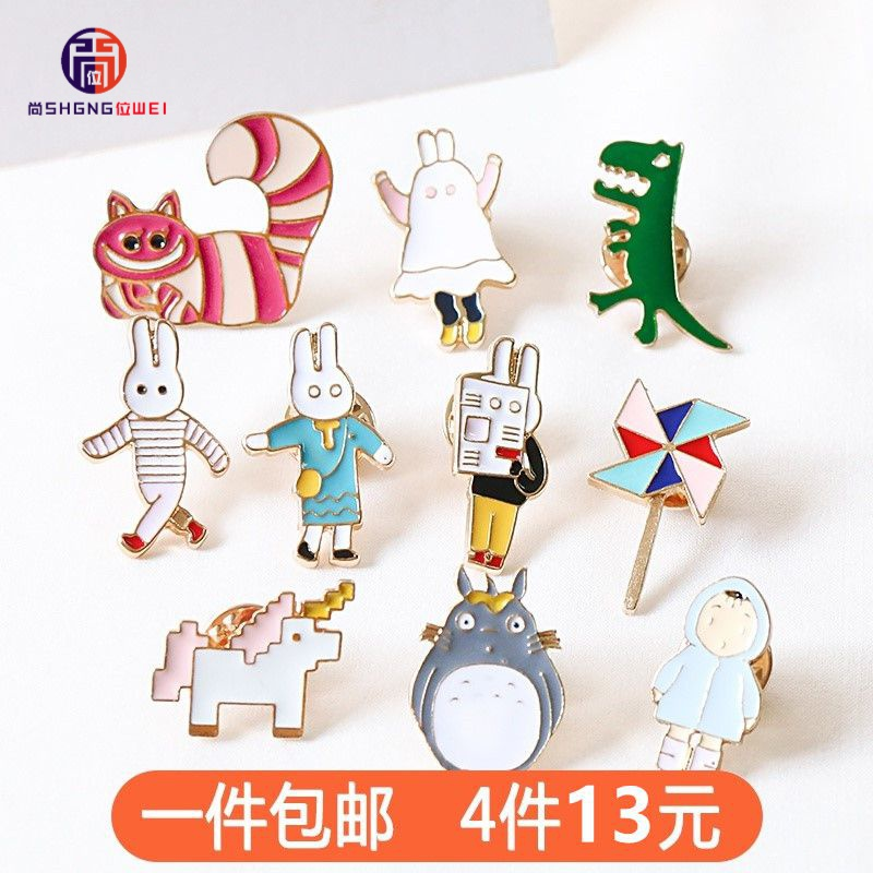 Brooch womens ins Fashion Pin simple accessories personality cartoon Japanese cute Trinket pin Xiao Zhan Badge