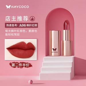 anycoco安妮可可小众品牌口红滋润正红棕哑光不掉色女平价学生款