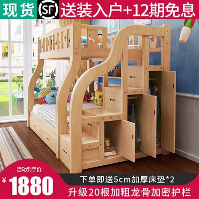 上下床双层床儿童床高低双人床实木子母床上下铺木床多功能母子床