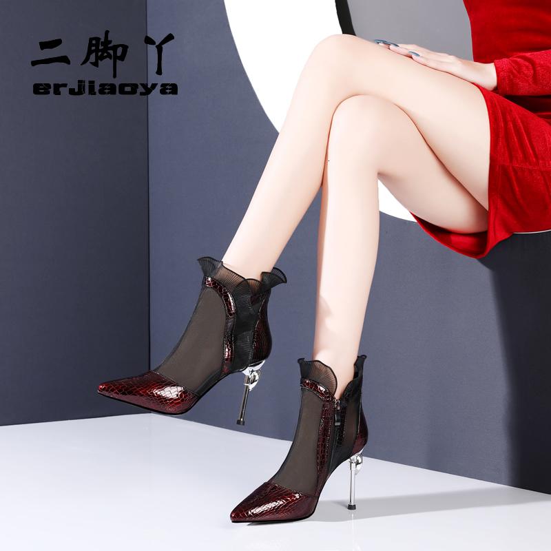 欧美潮尖头牛皮高跟凉靴女2021新款网纱气质防水台细跟包头网靴子