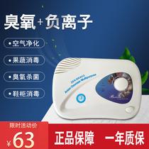 坂田釜作冰箱除味神器杀菌臭氧机空气净化除臭器除菌消毒机除臭棒
