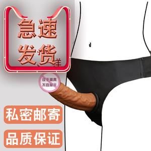 穿戴式假阳具皮裤阴茎les工具同性恋拉拉女用男用情趣专用性用品