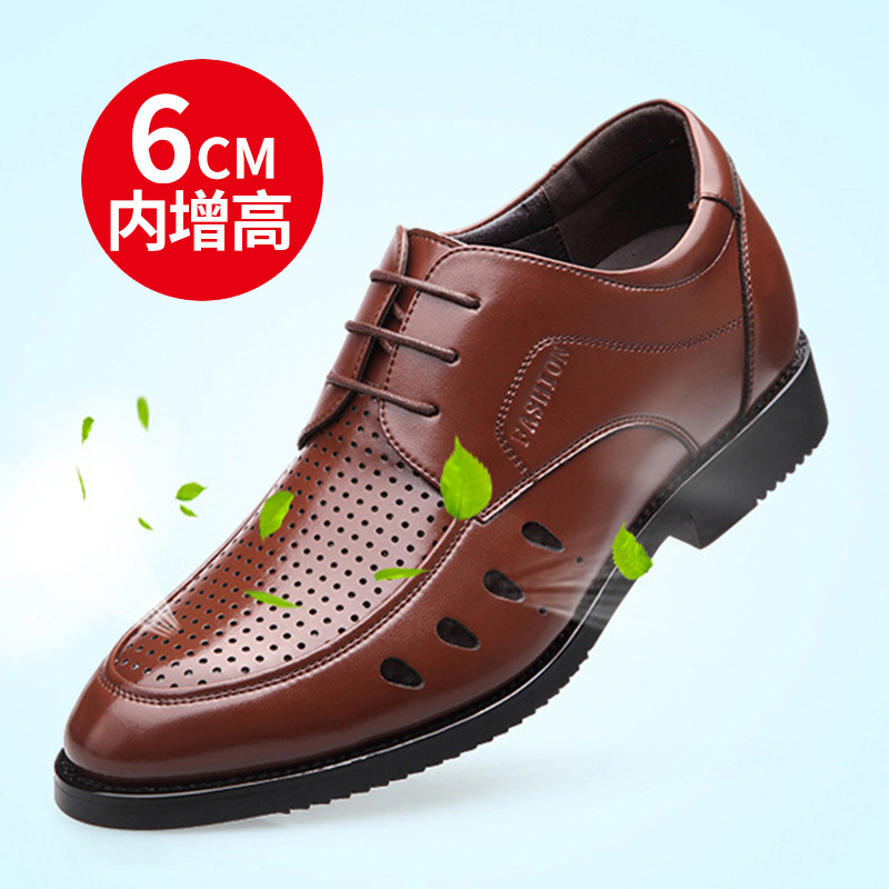 Genuine summer leather shoes mens breathable summer hollow deodorant mesh business casual sandals mens 8cm6cm