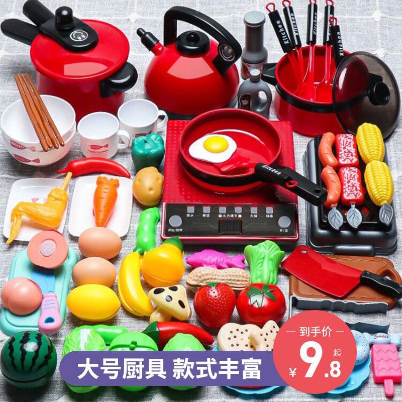 儿童过家家厨房切切乐玩具男女孩仿真厨具宝宝2-3岁做饭煮饭套装