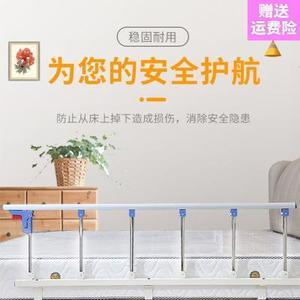 围栏床边挡板起床扶手免打孔可折叠通用防掉床婴儿童老人防摔护栏