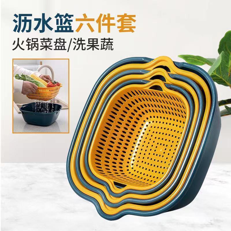 双层厨房洗菜盆沥水篮火锅拼盘洗菜篮家用客厅塑料水果盆洗水果盘
