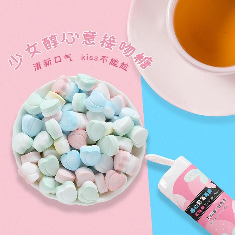 网红约会无糖玫瑰香体薄荷接吻口香糖口气清新清凉强劲型盒装糖果