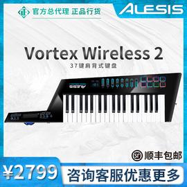 美国爱丽希思 Alesis Vortex Wireless 2 37键肩背式MIDI键盘图片