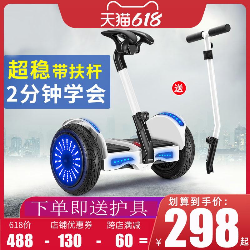 鑫龙吟电动自儿童平行车平衡车