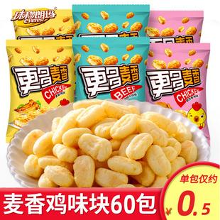 珠穆朗玛麦香鸡味块薯片膨化网红休闲食品小吃整箱批发零食大礼包图片