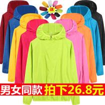 防晒衣男夏季皮肤衣超薄透气男女士防晒服外套户外风衣防紫外线衫
