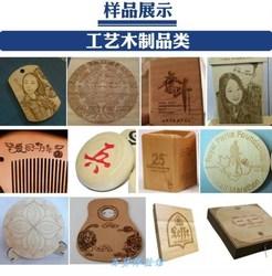 竹制品雕花机光雕大型陶瓷20w镭射绘图布料亚克力便携式机器时尚