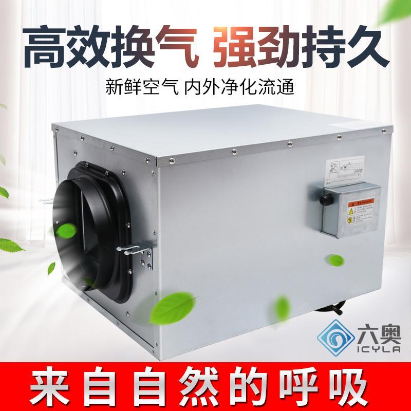 中央商用单向流全热新风系统换气机
