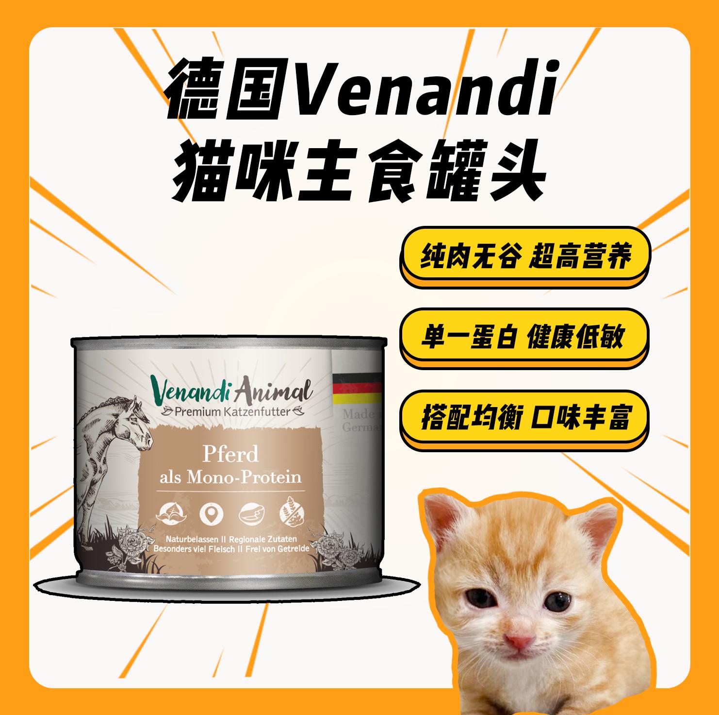 Консервированная еда для кошек Артикул 622400393867