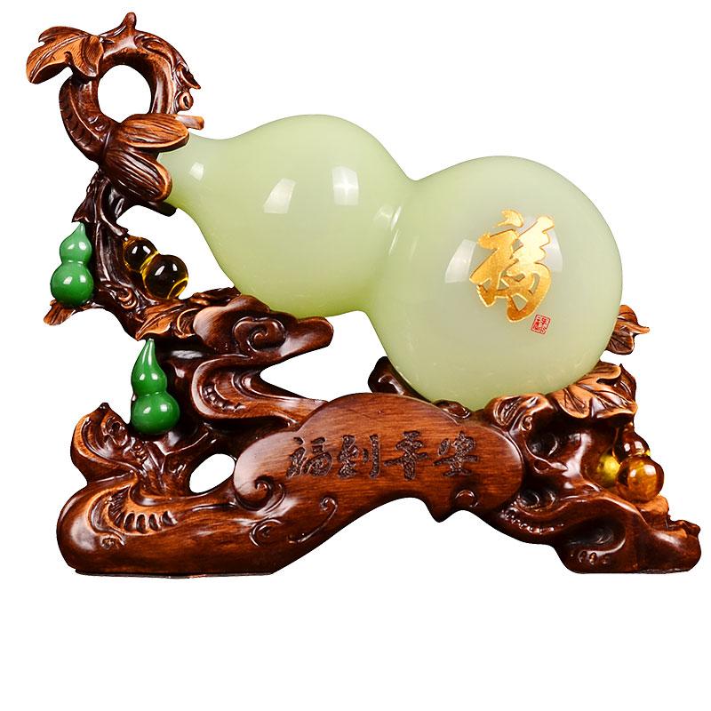 高档葫芦摆件 琉璃玉葫芦 客厅招财风水开业礼品玄关酒柜创意家居