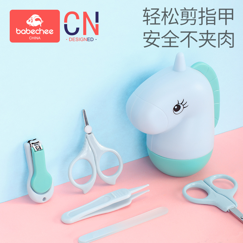 Baby nail clipper set newborn special anti pinch meat portable nail clippers baby care tool