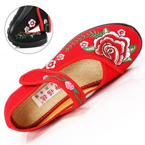 老北京女绣花鞋汉服民族风古风布鞋