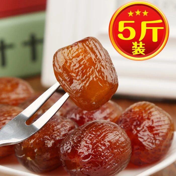 5斤金丝特产无核软枣煮粥粽子蜜饯