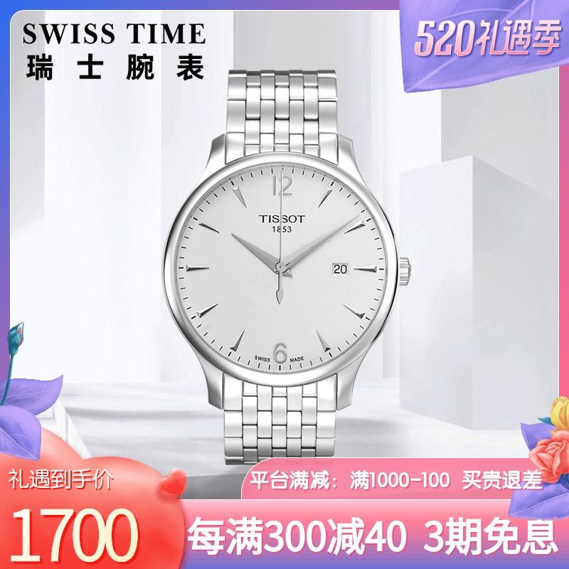 Часы наручные Артикул 636348792146